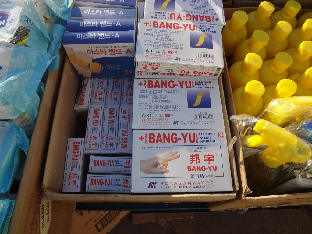 Lost in Engrish Translation Signs - Bang-Yu BandAids...