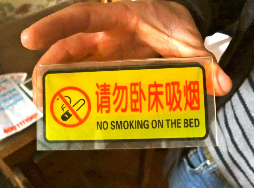No smoking on the bed