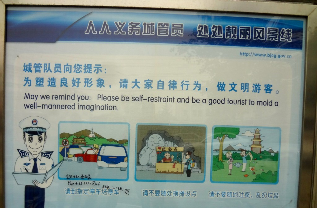 Tourist friendly signs in China