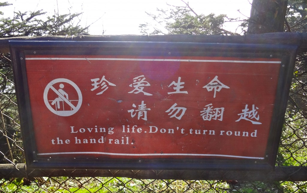 AKA, don't jump off the cliff here please.