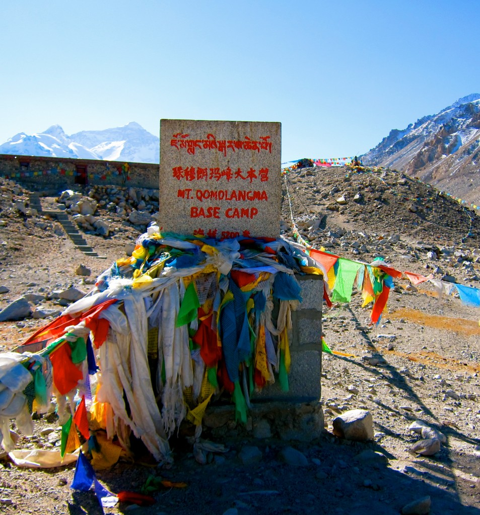 Everest's name in Chinese... meaning 'Holy Mother'
