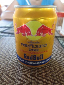 Cambodian Red Bull