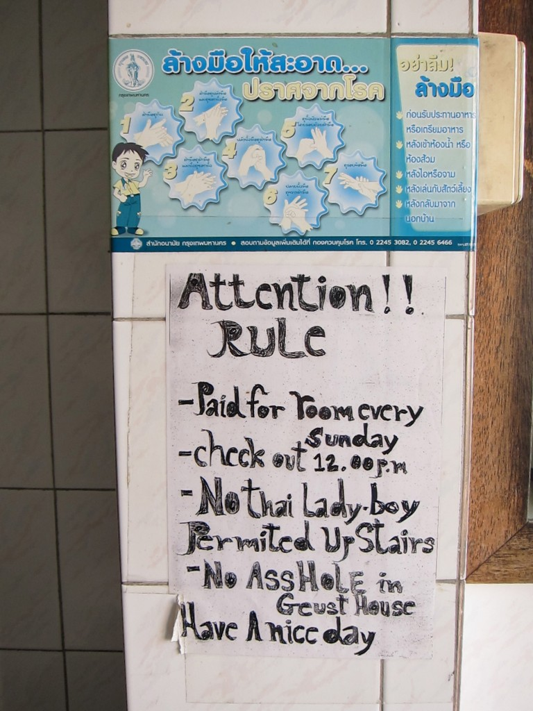 Lost in Engrish Translation 2 - Hostel Guesthouse Rules in Thailand