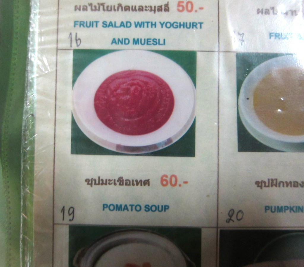 Lost in Engrish Translation 2 - Food menu items - Pomato Soup