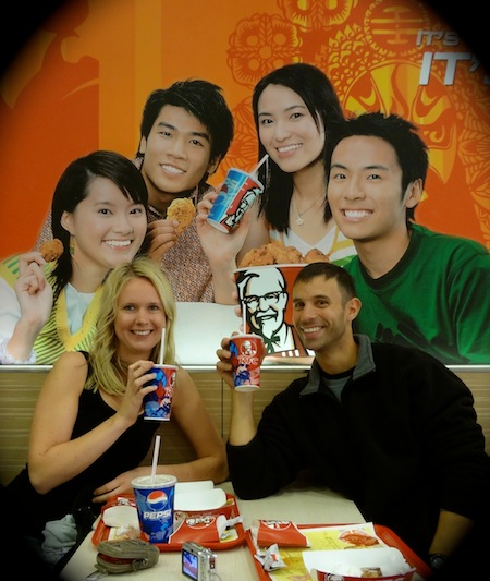 Chinese KFC is as popular as rice! No, not quite that much...