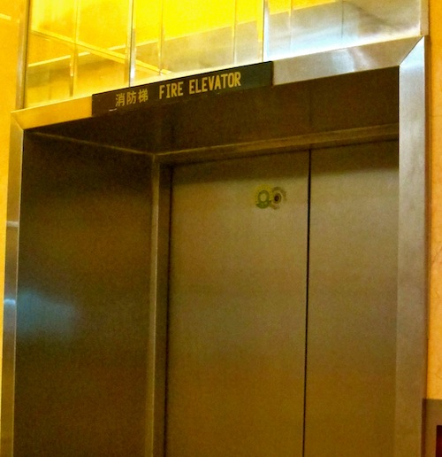 Engrish Translation 3 - The Fire Elevator