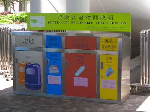 Engrish Translation 3 - Recycle Bin in Hong Kong