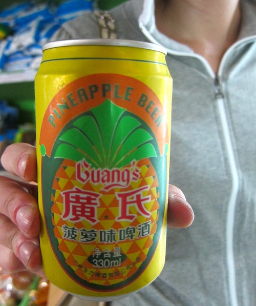 Engrish Translation 3 - Pineapple Beer!